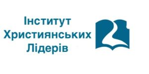 Free Ukrainian Online Ministry Education